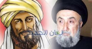 الشيخ عباس حايك ; العلامة الحلّي - العلامة الامين ؛ وثمن التجديد