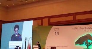 الحضارات في خدمة الإنسانية - العلاّمة السيد علي الأمين
