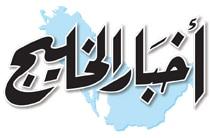 العلاّمة السيد علي الأمين - مواجهة ثقافة التطرّف بالعمل على ترسيخ قواعد المواطنة ودعم خطاب الاعتدال الديني