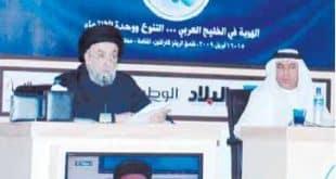 العلامة المجتهد السيد علي الأمين عاد من البحرين -الروابط الدينية والمذهبية بين شعب وآخر لا يجوز أن تكون على حساب الثوابت الوطنية