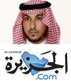 صور التسامح عند السيد الأمين !- د. سعد بن عبدالقادر القويعي- جريدة الجزيرة