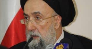 كلمة العلامة السيد علي الأمين في ندوة الهيئة الشبابية الإسلامية المسيحية للحوار - نقابة الصحافة