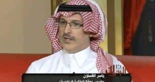 رأي شيعي لا يحتمل التقية - ياسر الغسلان - الوطن السعودية