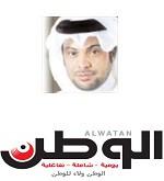خطاب الأمين في عاشوراء -هشام الزياني- صحيفة الوطن-البحرين