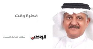فريد احمد حسن