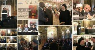 السيد علي الأمين - باريس - حوار الشرق والغرب