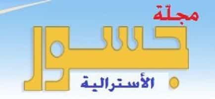 الامين | دعوة لتنظيم المرجعية الدينية وتحديث مناهج التعليم في الحوزة العلمية