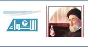 المكانة الدينية لأزواج الرسول عليه الصلاة والسلام الأمين | موقع المرجع الديني السيد علي الأمين ، لبنان