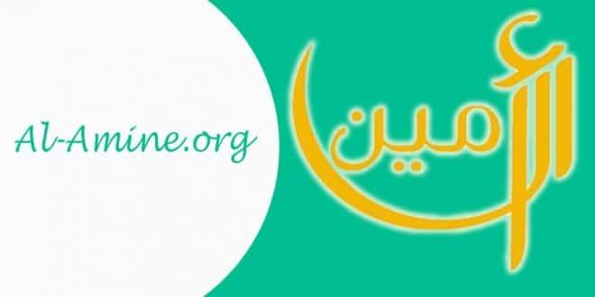 أدعية الإمام علي بن الحسين زين العابدين (ع) الأمين | موقع المرجع الديني السيد علي الأمين ، لبنان