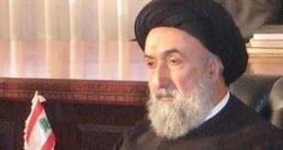 السيد علي الأمين Sayyed Ali El Amin