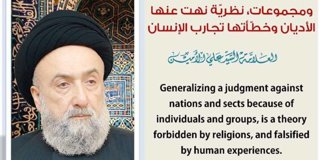الامين | Generalizing judgments
