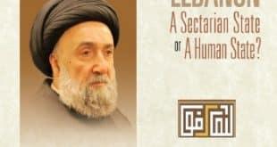 Lebanon, a sectarian state or a Human  state الأمين | موقع المرجع الديني السيد علي الأمين ، لبنان