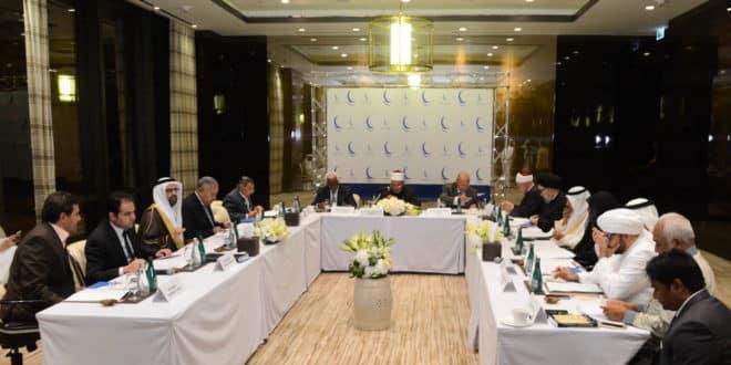 إجتماع مجلس حكماء المسلمين في مملكة البحرين الأمين | موقع المرجع الديني السيد علي الأمين ، لبنان
