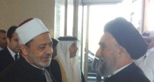 Ali al-Amin ; Ahmad Al tayyeb ; الشيخ احمد الطيب; السيد علي الامين
