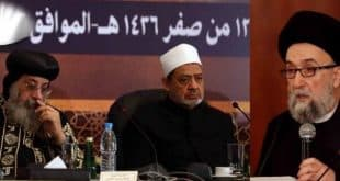 الامين | العلاّمةالسيد علي الأمين يعزي بضحايا التفجير الإرهابي في كاتدرائيّة العبّاسيّة