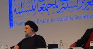 Ali al-Amin تعزيز السلم