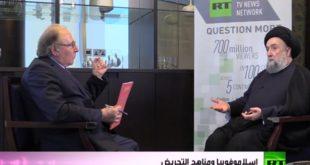 RT ARABIC  حوار قناة روسيا اليوم مع العلاّمة السيد علي الأمين الأمين | موقع المرجع الديني السيد علي الأمين ، لبنان
