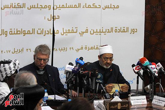 حوار مجلس حكماء المسلمين – مجلس الكنائس العالمي ، العلاّمة السيد علي الأمين : يجب السعى لسلام الشعوب ومواجهة التطرف والإرهاب 58500-%D9%85%D8%A4%D8%AA%D9%85%D8%B1-%D8%AD%D9%83%D9%85%D8%A7%D8%A1-%D8%A7%D9%84%D8%A7%D8%B2%D9%87%D8%B1-4