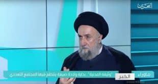 الامين | حوار تلفزيون البحرين مع العلاّمة السيد علي الأمين - برنامج ما وراء الخبر