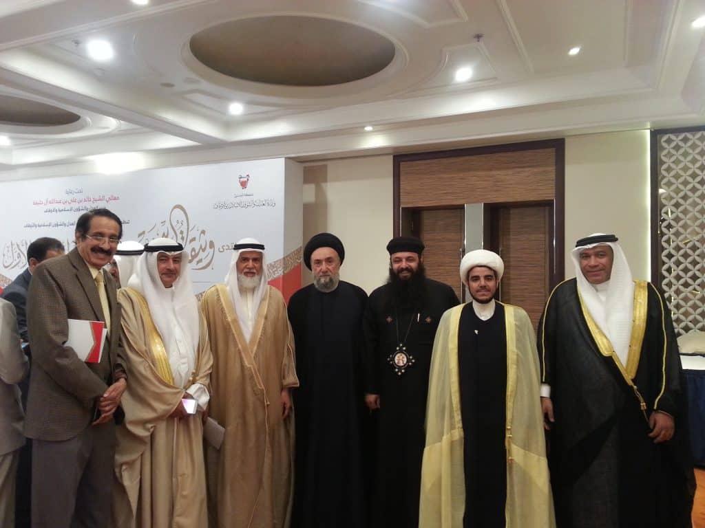 كلمة العلاّمة السيد علي الأمين : مملكة البحرين – وثيقة المدينة-عقد المواطنة الأول 20170509_104451-1024x768