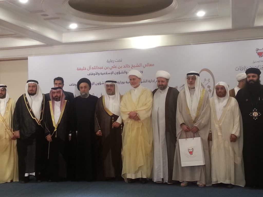 كلمة العلاّمة السيد علي الأمين : مملكة البحرين – وثيقة المدينة-عقد المواطنة الأول 20170509_120824-1024x768