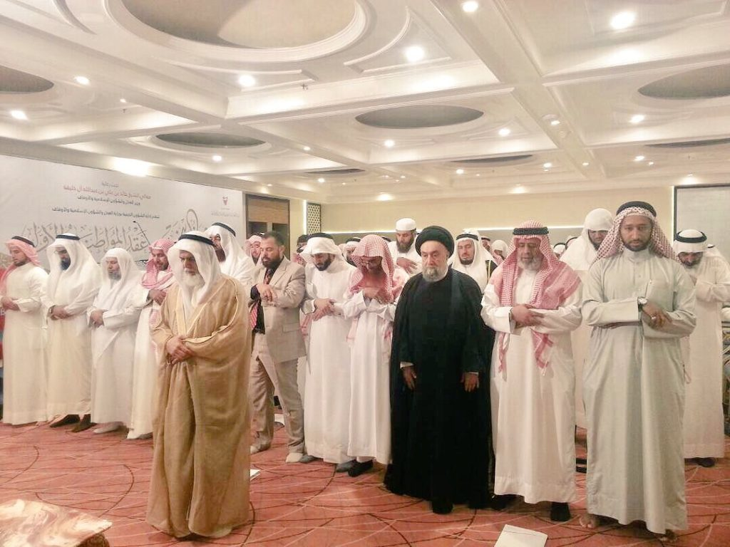 كلمة العلاّمة السيد علي الأمين : مملكة البحرين – وثيقة المدينة-عقد المواطنة الأول C_YDHlyWsAA7MJ_-1024x768