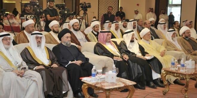 وثيقة المدينة عقد المواطنة الأول الأمين | موقع المرجع الديني السيد علي الأمين ، لبنان