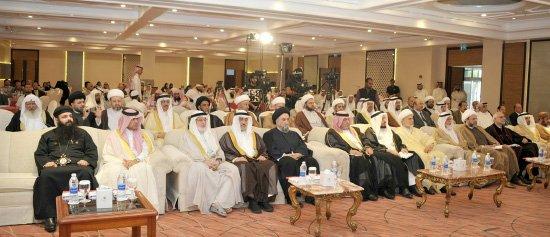 كلمة العلاّمة السيد علي الأمين : مملكة البحرين – وثيقة المدينة-عقد المواطنة الأول Loc-93