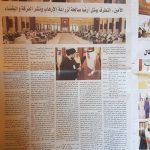الامين | خطر التطرّف والإرهاب - كلمة العلاّمة السيد علي الأمين - مملكة البحرين 14
