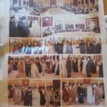 الامين | خطر التطرّف والإرهاب - كلمة العلاّمة السيد علي الأمين - مملكة البحرين 16