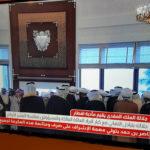 الامين | خطر التطرّف والإرهاب - كلمة العلاّمة السيد علي الأمين - مملكة البحرين 2