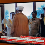 الامين | خطر التطرّف والإرهاب - كلمة العلاّمة السيد علي الأمين - مملكة البحرين 3