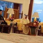 الامين | خطر التطرّف والإرهاب - كلمة العلاّمة السيد علي الأمين - مملكة البحرين 4
