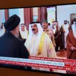 الامين | خطر التطرّف والإرهاب - كلمة العلاّمة السيد علي الأمين - مملكة البحرين 5