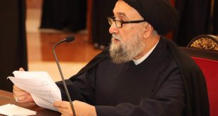 الامين | خطر التطرّف والإرهاب - كلمة العلاّمة السيد علي الأمين - مملكة البحرين 1