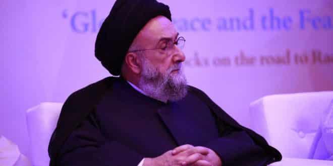السلم بين البشر ومقاصد الشريعة الإسلامية- منتدى تعزيز السلم – أبو ظبي Sayyedalielamine-660x330