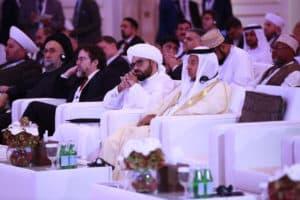 الامين | السلم بين البشر ومقاصد الشريعة الإسلامية- منتدى تعزيز السلم - أبو ظبي 2