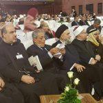 الامين | إعلان الأزهر العالمي لنصرة القدس 6