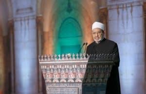إعلان الأزهر العالمي لنصرة القدس الذي تلاه الإمام الأكبر الشيخ أحمد الطيب %D8%B4%D9%8A%D8%AE-%D8%A7%D9%84%D8%A3%D8%B2%D9%87%D8%B1-300x194