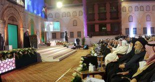 إعلان الأزهر العالمي لنصرة القدس الأمين | موقع المرجع الديني السيد علي الأمين ، لبنان