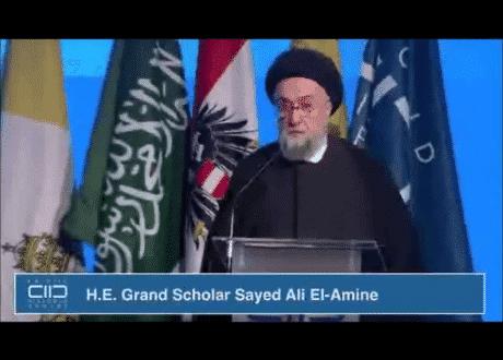 الامين | Dialouge for Peace