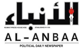alanbaa - kuwait