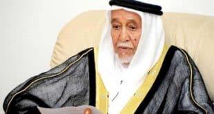 الامين | تعزية برحيل الشيخ عبد الله بن خالد آل خليفة رحمه الله 1