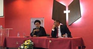 الامين | العلاّمة الأمين محاضراً في منتدى الشباب العربي للحوار بين أتباع الأديان والثقافات 1