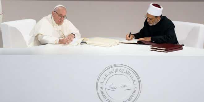 وثيقة الاخوة الانسانية - البابا فرنسيس - شيخ الازهر - الفاتيكان - الازهر