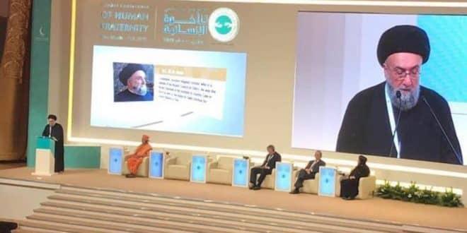 لقاء الأخوة الإنسانية – كلمة العلامة السيد علي الأمين – أبو ظبي IMG-20190204-WA0034-660x330