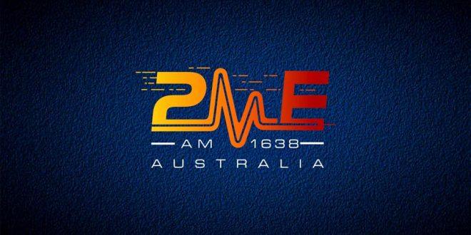 العلاّمة السيد علي الأمين لراديو 2ME Australia: الغاية في الأديان أن يلتقي أبناء الإنسان على المحبة وعلى السلام 2me-australia-660x330