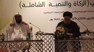 مؤتمر الزكاة – البحرين- العلاّمة السيد علي الأمين: الإسلام يطلب منا سد حاجات بني البشر وتكريمهم %D8%A7%D9%84%D8%B3%D9%8A%D8%AF-%D8%B9%D9%84%D9%8A-%D8%A7%D9%84%D8%A3%D9%85%D9%8A%D9%86-%D8%A7%D9%84%D9%85%D8%A4%D8%AA%D9%85%D8%B1-%D8%A7%D9%84%D8%AF%D9%88%D9%84%D9%8A-%D8%A7%D9%84%D8%B2%D9%83%D8%A7%D8%A9-%D9%88%D8%A7%D9%84%D8%AA%D9%86%D9%8A%D8%A9-%D8%A7%D9%84%D8%B4%D8%A7%D9%85%D9%84%D8%A9-%D9%85%D9%85%D9%84%D9%83%D8%A9-%D8%A7%D9%84%D8%A8%D8%AD%D8%B1%D9%8A%D9%86-57-Phone-300x169