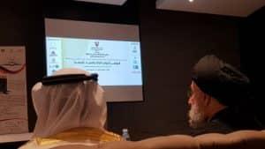 مؤتمر الزكاة – البحرين- العلاّمة السيد علي الأمين: الإسلام يطلب منا سد حاجات بني البشر وتكريمهم %D8%A7%D9%84%D8%B3%D9%8A%D8%AF-%D8%B9%D9%84%D9%8A-%D8%A7%D9%84%D8%A3%D9%85%D9%8A%D9%86-%D8%A7%D9%84%D9%85%D8%A4%D8%AA%D9%85%D8%B1-%D8%A7%D9%84%D8%AF%D9%88%D9%84%D9%8A-%D8%A7%D9%84%D8%B2%D9%83%D8%A7%D8%A9-%D9%88%D8%A7%D9%84%D8%AA%D9%86%D9%8A%D8%A9-%D8%A7%D9%84%D8%B4%D8%A7%D9%85%D9%84%D8%A9-%D9%85%D9%85%D9%84%D9%83%D8%A9-%D8%A7%D9%84%D8%A8%D8%AD%D8%B1%D9%8A%D9%86-8-Phone-300x169