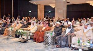 مؤتمر الزكاة – البحرين- العلاّمة السيد علي الأمين: الإسلام يطلب منا سد حاجات بني البشر وتكريمهم %D9%85%D8%A4%D8%AA%D9%85%D8%B1-%D8%A7%D9%84%D8%B2%D9%83%D8%A7%D8%A9-%D8%A7%D9%84%D8%A8%D8%AD%D8%B1%D9%8A%D9%86-Phone-300x167